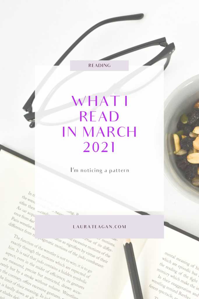 What I Read in March